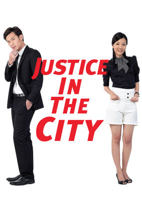 Justice in the City on Netflix UK